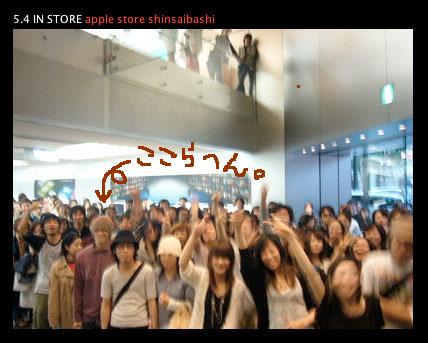 Osawa_apple