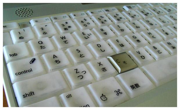 Ibook_keytop