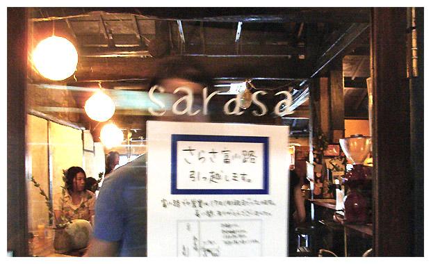 Sarasa_2